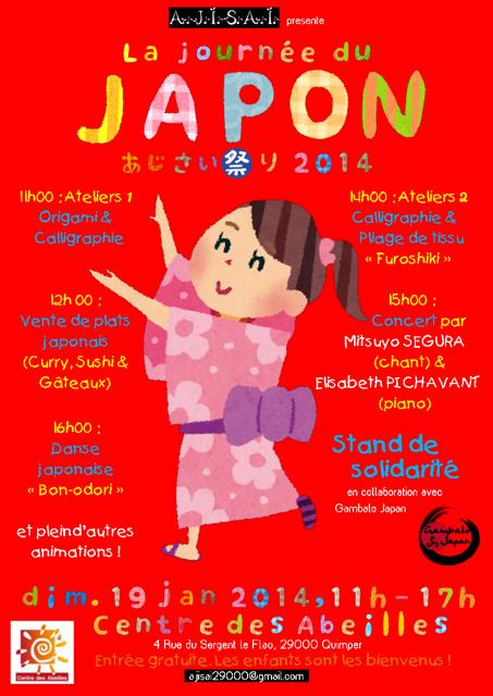 Journée du Japon 2014