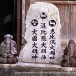 okinawa-christophe-03