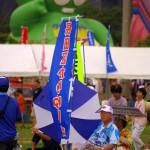 Okinawa Christophe