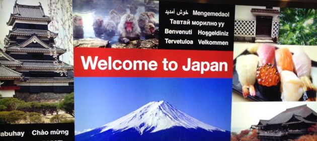 Cédric au Japon
